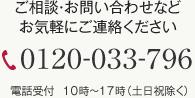 03-3409-1031