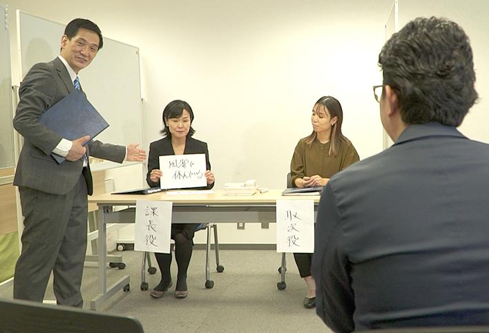 ビジネスマナー指導